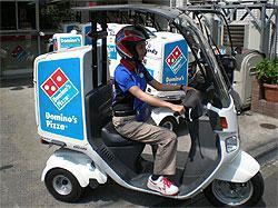 ドミノ ピザ 宅配