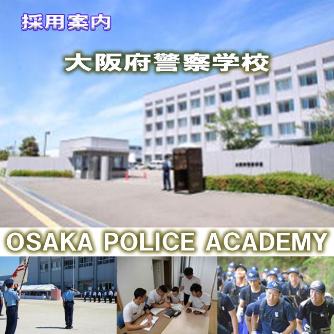 落し物 大阪 府警 警察署に届けられた落とし物の受取方法・時間は?代理手続きは可能?