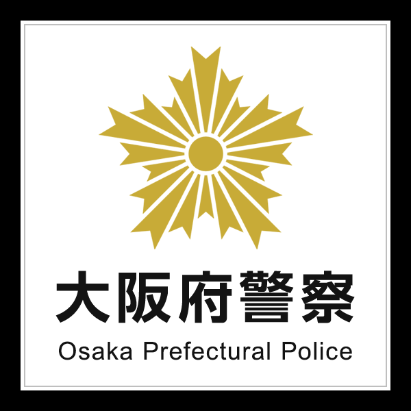 府 運転 更新 大阪 予約 免許